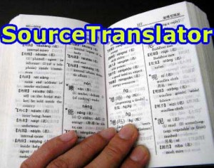 SourceTranslator ScreenShot