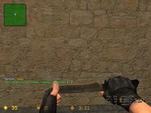 Visits on Server ScreenShot