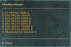 ro_CashExchanger [ESP] - Screenshot