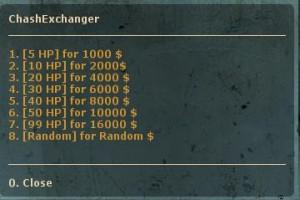 ro_CashExchanger [ESP] - ScreenShot