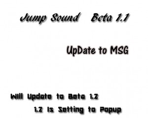 Jump Sound Beta 1.1 ScreenShot