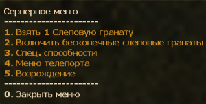 TrikzManager Full Russian Translation Screenshot