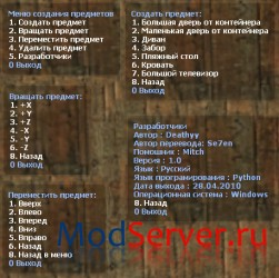 Build [RUS] ScreenShot