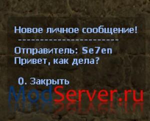 Private Mail [RUS] ScreenShot