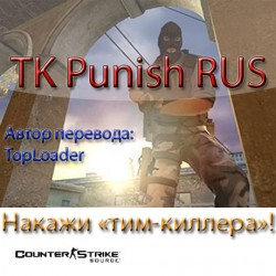 TK Punish (RUS) ScreenShot