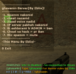 Ghavanin [Server-Rules] By Eblis Screenshot